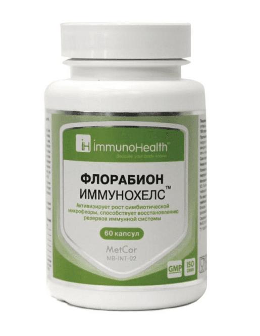 Флорабион
